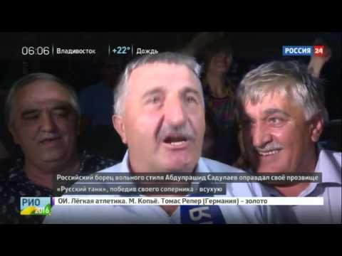 Вольный борец Садулаев сотворил историю для своей семьи