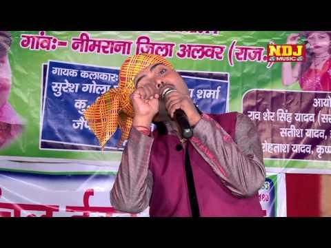 Baan Aale Ki Baan Na Ja   Ragniyo Ka Tohfa 2015 Full Hd   Ndj Music   Suresh Gola video