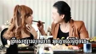 [ Sunday VCD Vol 117 ] Chhay Virakyuth - Songsa Louch Leak (Khmer MV) 2012 {Part1}