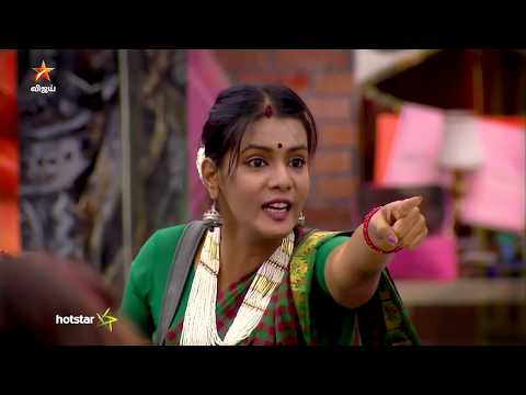 Bigg Boss 3 Promo 27-07-2019 Vijay TV Show Online