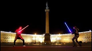 Lightsaber fight in St. Petersburg