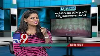 Modern dental treatment : Fixed teeth implantation || Lifeline