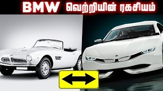 BMW Car Facts | Known And Unknown Things about BMW car | BMW Video | #Nettv4u