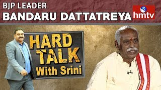 BJP Leader Bandaru Dattatreya Interview | Hard Talk With Srini  | hmtv