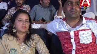 Matlabi - Master Fateh Ali - Munjho Yar Matlabi Aa