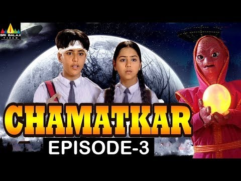Chamatkar | Indian TV Hindi Serial Episode - 3 | Sri Balaji Video