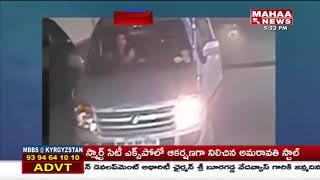 Mumbai CCTV Footage Video Viral In Social Media | Stunning video || MUST WATCH | Mahaa news