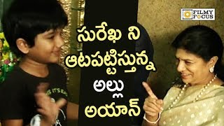 Allu Ayaan Funny Moments with Chiranjeevi wife Surekha @Akhil 4th Movie Launch