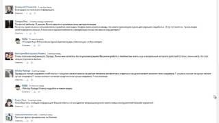 Ответы на вопросы по вебинару Грязные трюки продвижения на Youtube