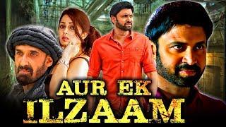 Aur Ek Ilzam (Chinnodu) Hindi Dubbed Full Movie | Sumanth, Charmy Kaur, Rahul Dev