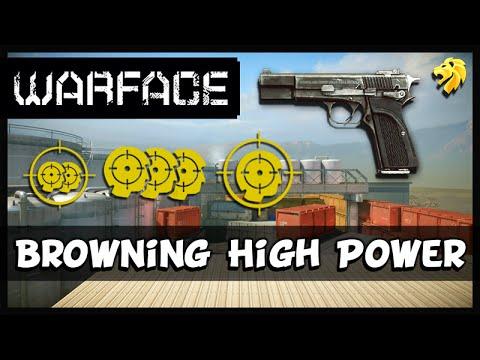 Warface Browning High Power