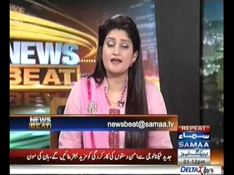 pakistani two beautiful anchor gharida farooqui vs ayes