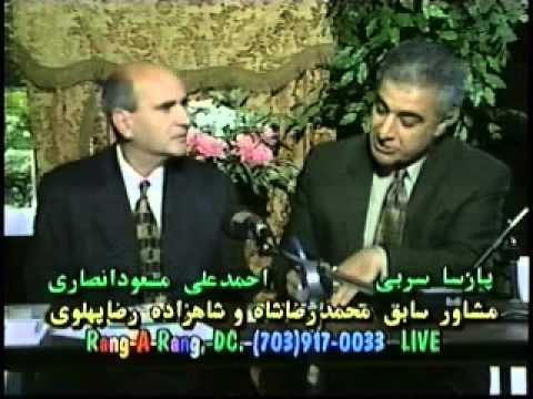 Ahmad ali masoud ansari dvd 3 علت اختلاف مالى انصارى و پهلوى видео смотреть онлайн