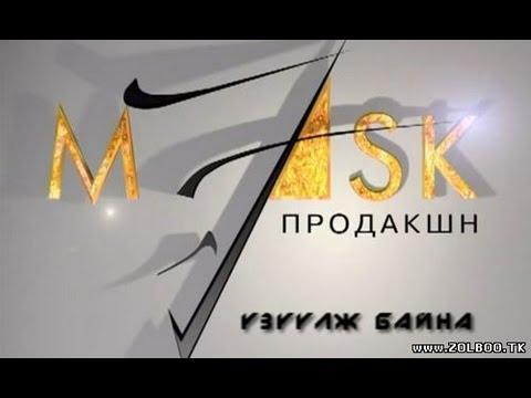 khoshin shog mask making the band 2