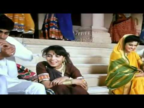 Wah Wah Ramji - Hum Aapke Hain Kaun (1995) *HD* 1080p Music...