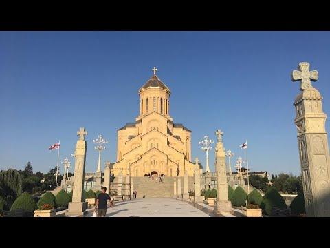 საქართველო, Georgia.