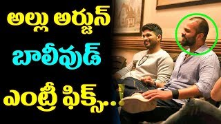 Allu Arjun Is Going To Give Entry In Bollywood | Allu Arjun Latest Movie | Top Telugu Media