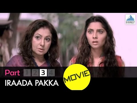 Iraada Pakka Movie - Part 3 video
