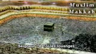 Ibn Uthaymeen ft Shaykh Shuraim & Shaykh Sudais - SubhanAllaaaaaaaah