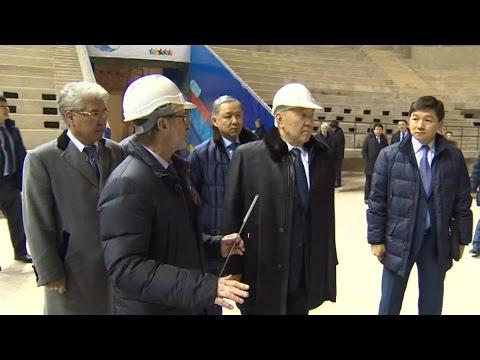 В Алматы Нурсултан Назарбаев посетил объекты Универсиады-2017 (16.02.16)
