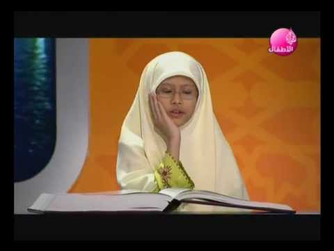 Non-arabic Speakers Children Recite The Holy Quran video