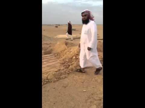 فيديو: حفرة عجيبة بالسعودية يصعب دفنها