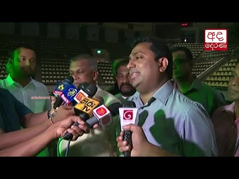 unp may day rally to|eng