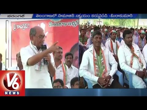 Former Speaker Meira Kumar Slams CM KCR Government | Warangal By Poll Campaign | V6 News