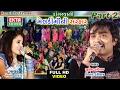New 2017  Live Video | Dangarvani Meladimaani Sarkar Part-2 | Jignesh Kaviraj | Tejal Thakor