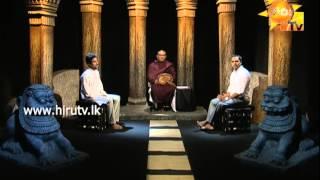 Hiru TV Morning Show 730 Katharagama Kiriwehera | 2015-05-04