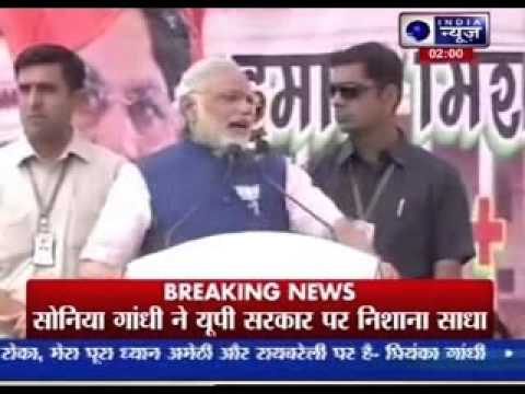 Sonia Gandhi, Narendra Modi addresses rallies in Uttar Pradesh