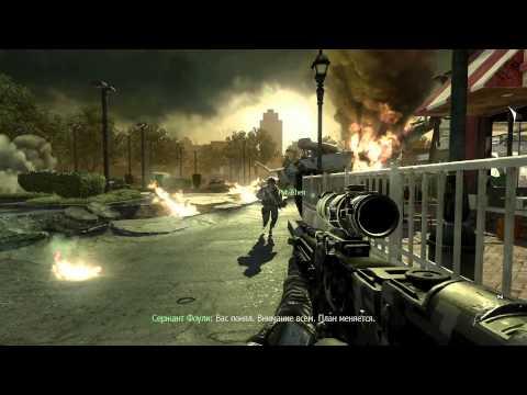 Call of Duty: Modern Warfare 2 - русский цикл. 6 серия.
