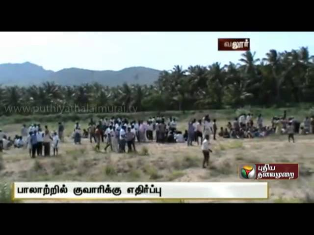 Demonstration by villagers against sand quarry