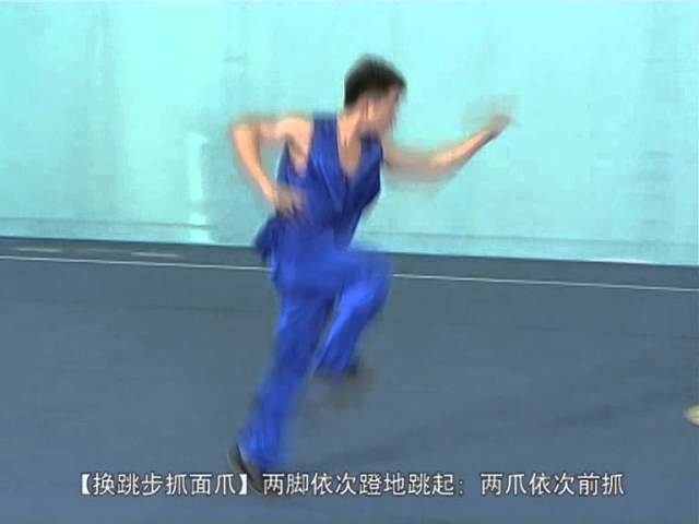 New Nan Quan compulsory junior