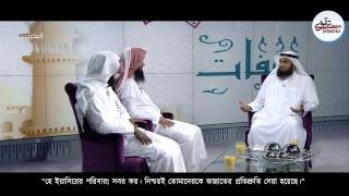 Be patient, you have been promised Jannah Bangla MUST WATCH HD