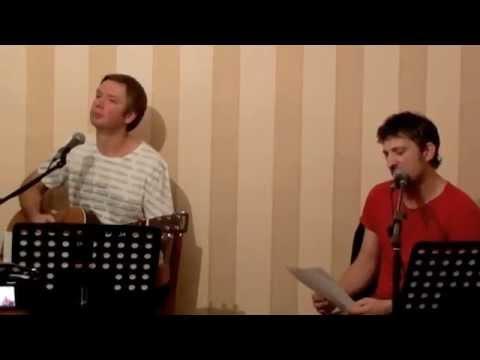 Ундервуд - Чук и Гек
