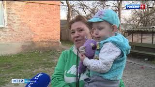 В Дигорском районе организовали благотворительный фонд помощи нуждающимся