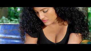 """බහුබූතයෝ 2 """"ගින්දරී"""" """"Gindaree"""" Bahuboothayo II Trailer HD"""