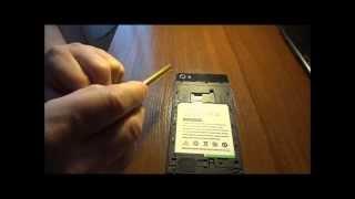 Улучшение приёма GPS на китайском смартфоне Haipai P6S
