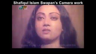 Shafiqul Islam Swapan's Camerawork 35 mm Film- Usilla   part 4
