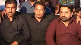 Tofiq Abbas New Album Eid Song Pyar Waro Majboor Thendo A 2016