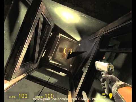 Half-Life 2: Episode One прохождение - Глава 4 - [3/6]