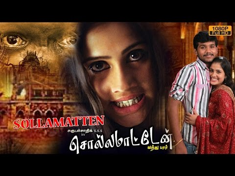 Ghost Ship Download In Tamil - Latest Movies Download