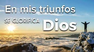 El buen testimonio | Pastor David