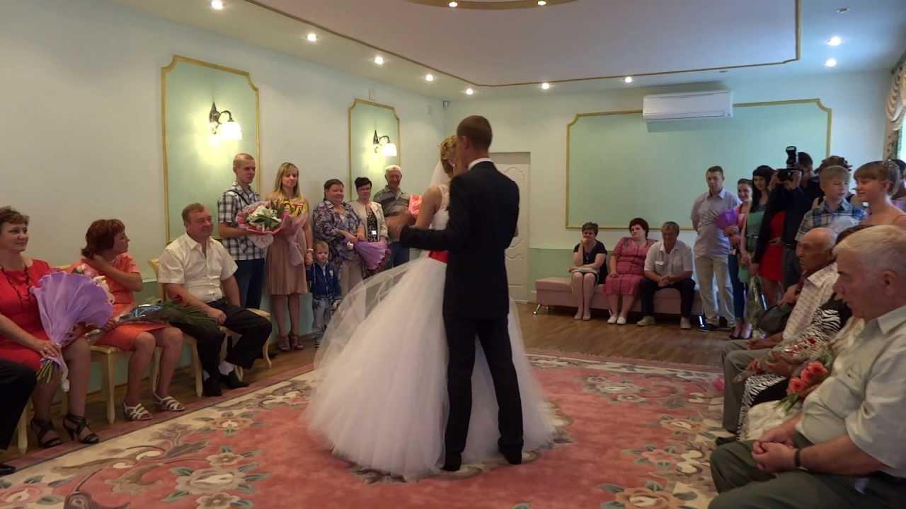 Танец на свадьбе в загсе