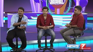 D A V music band's republic day special interview  | Super Housefull