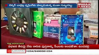 Drugs Gang Arrested At Hyderabad Police