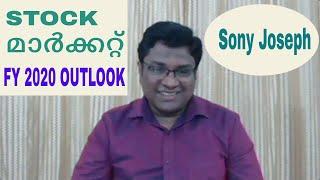 Opportunities in Stock market : FY2020 Outlook