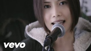 Watch Yui Gloria video