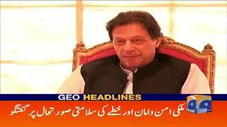 Geo Headlines - 02 PM - 21 February 2019
